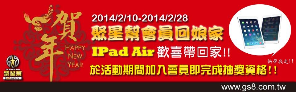 tw/service/qa/20131106001中奖公布时间:2014/3/5(三)